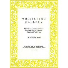 Whispering Gallery 033