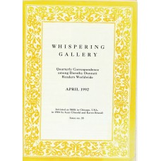 Whispering Gallery 035