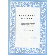 Whispering Gallery 037