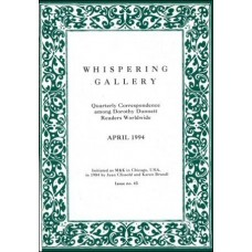 Whispering Gallery 043