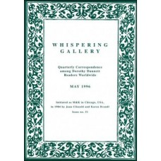 Whispering Gallery 051