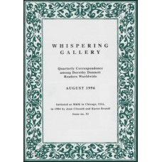 Whispering Gallery 052