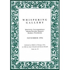 Whispering Gallery 053
