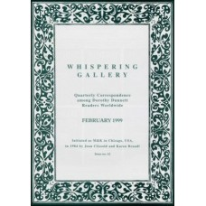 Whispering Gallery 062