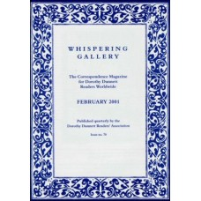 Whispering Gallery 070