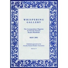 Whispering Gallery 071