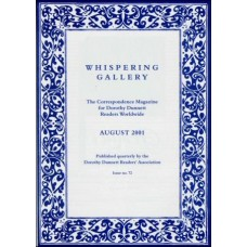 Whispering Gallery 072