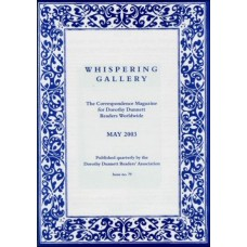 Whispering Gallery 079