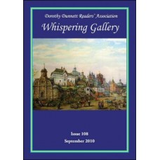 Whispering Gallery 108