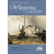 Whispering Gallery 116