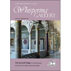 Whispering Gallery 117