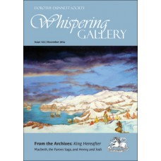 Whispering Gallery 125
